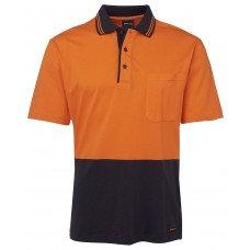 Hi Vis S/S Cotton Polo